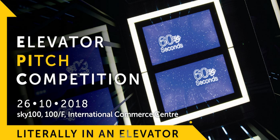 Elevetor Pitch Competition